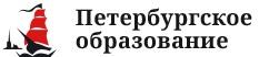 петер обр