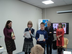 конкурс чтецов в Центральной Городской Библиотеке