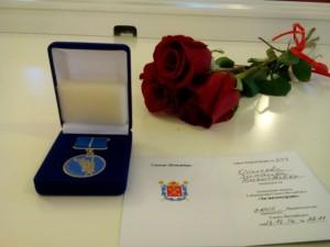 IMG_награда